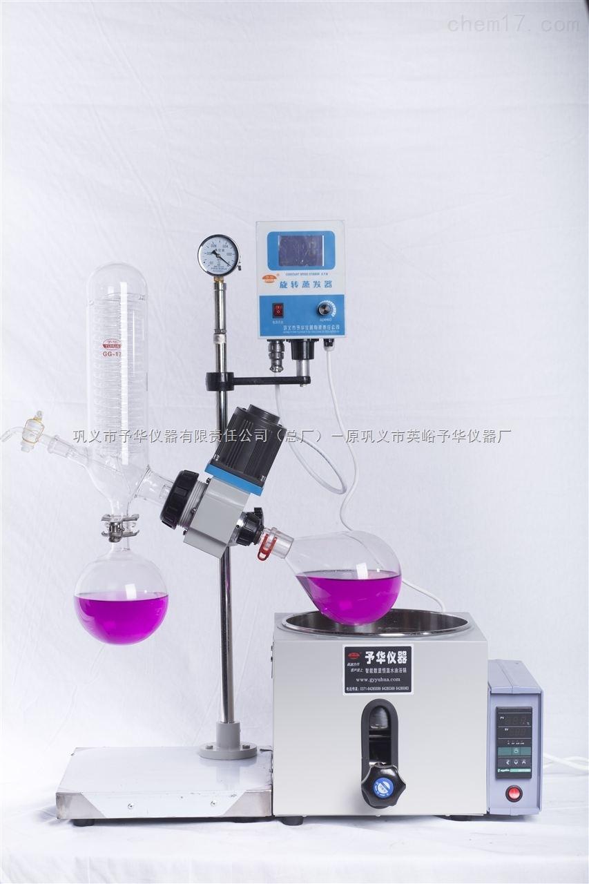 YRE-201D旋转蒸发仪、2L旋蒸,水浴锅升降,予华畅销产品