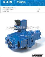 VICKERS齒輪泵產品說明,供應伊頓齒輪泵
