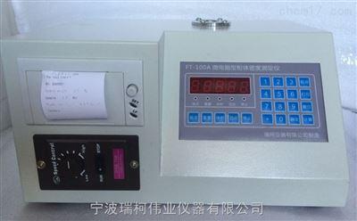 FT-304體積電阻率測試儀