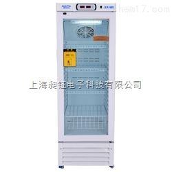 澳柯玛2~8℃医用冷藏箱、药品保存箱、疫苗冷藏箱