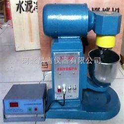 NJ-160B天津水泥净浆搅拌机