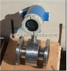 YPRUl不锈钢材质电磁流量计