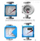 YP-LZD系列智能金屬管浮子流量計
