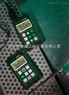 超聲波測厚儀MMX-6/MMX-6DL
