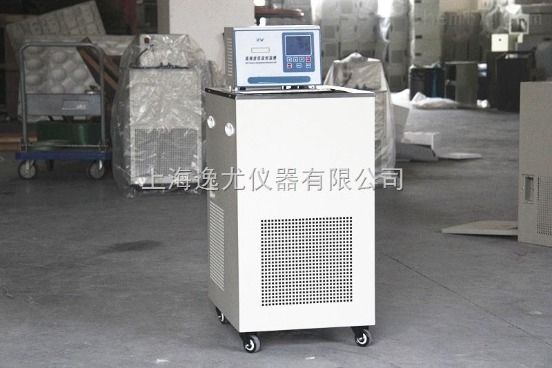 HX-08液晶屏低温恒温循环器