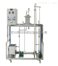 TK-GSF管式反应器实验装置