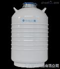 YDS-50B-125F液氮罐LAB大口徑儲存液氮罐