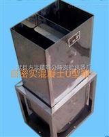 符合标准规范自密实混凝土U型箱、V型仪、L型漏斗价格厂家