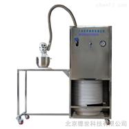 德世科技液氮冰淇淋機北京總代理