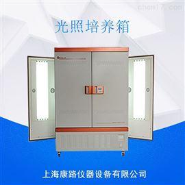 800L光照培养箱上海博迅BSG-800
