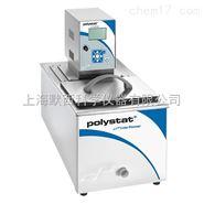 Cole-Parmer Polystat不锈钢加热循环水浴槽