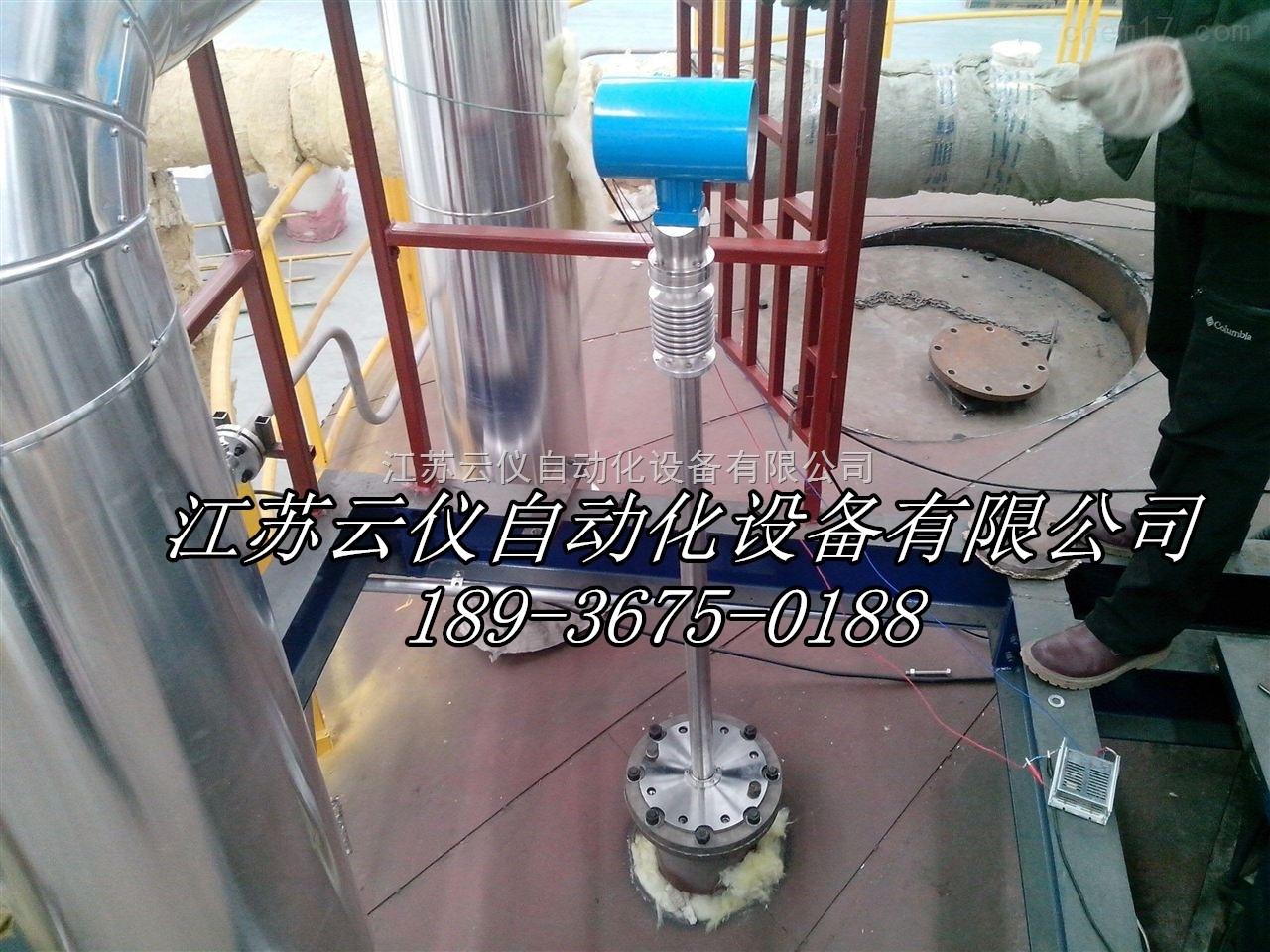 国内导波雷达液位计生产厂家-江苏云仪自动化
