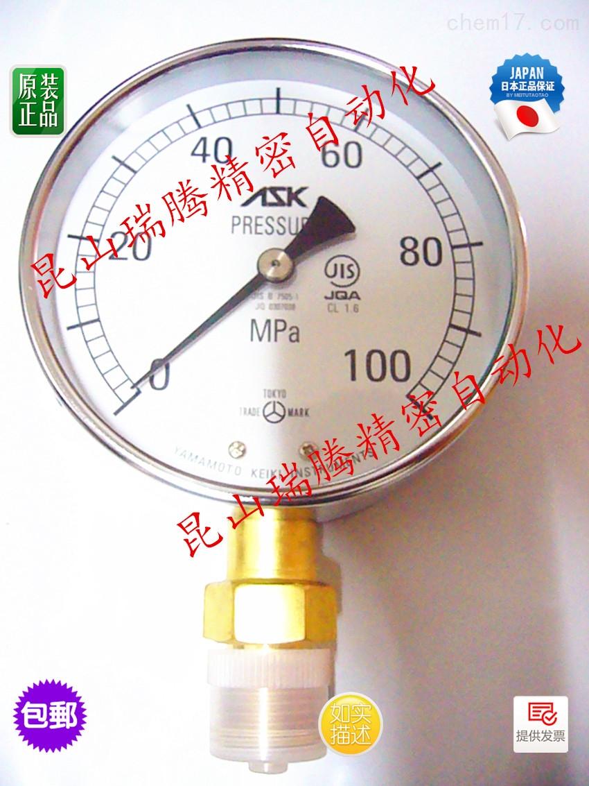 ASK压力表 径向直立式 螺纹PF1/2(G1/2)