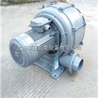 HTB-105中国台湾全风HTB-105透浦式多段鼓风机工厂直销