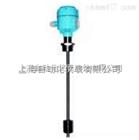 UHZ-111/S插入式磁浮球液位计