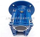 NMRV-040zik中研蜗轮减速机,清华紫光减速机,RV紫光减速机工厂直销