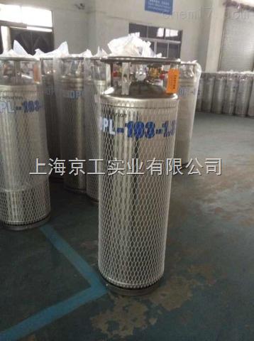 自增压液氮罐DPL452-180-1.38