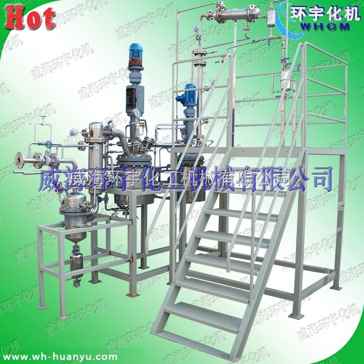 减压蒸馏反应系统装置