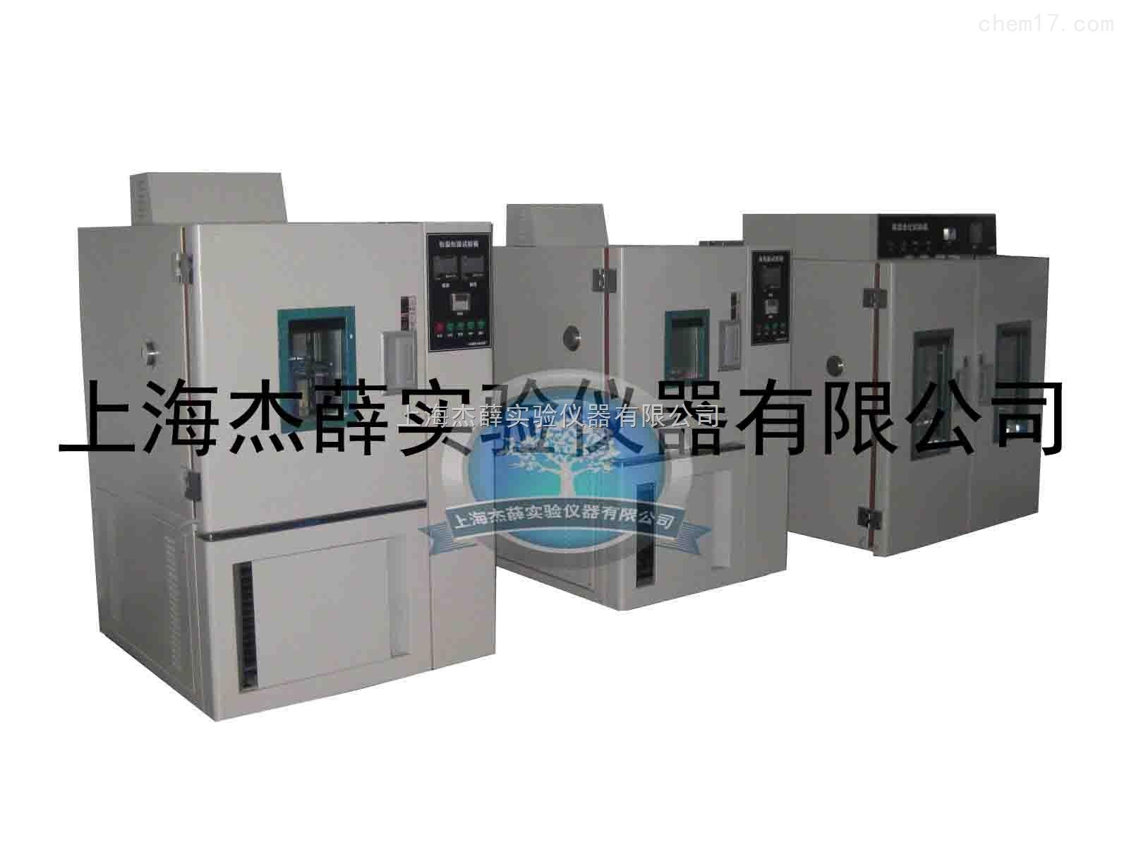 上海生产砂尘试验箱