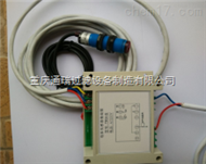 lzh-2红外线水位控制器_lzh-2