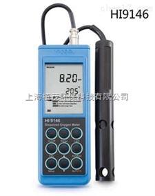 HI9146便攜式防水溶解氧測定儀