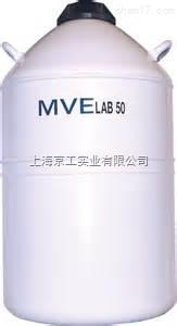 MVE液氮罐LAB50