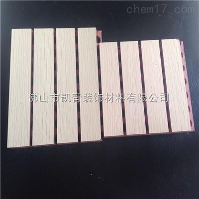 橡木阻燃木质防火吸音板厂家