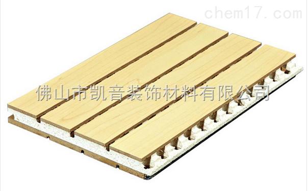 生产槽孔木质吸音板厂家