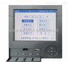 DLYB-3000智能温度彩色无纸记录仪