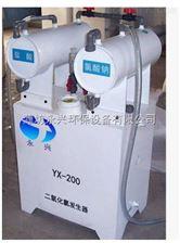 化学法二氧化氯发生器生产厂家常年直销价格优惠欢迎订购