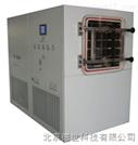 CTFD-200T中式系列凍干機