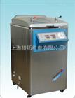 三申YM75Z立式压力蒸汽灭菌器