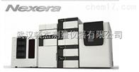 Nexera UHPLC湖北武汉十堰 襄阳宜昌 岛津 超高效液相色谱仪