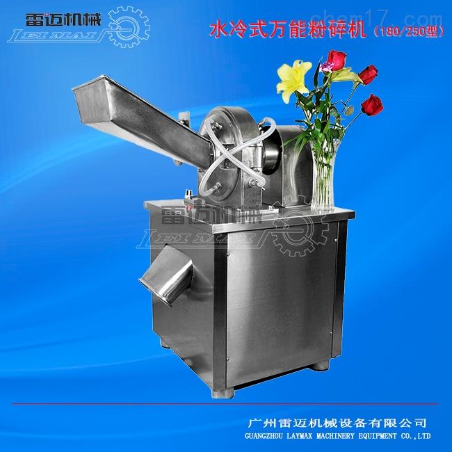 调味品塑料化工原料专用粉碎机哪里有,水冷式不锈钢粉碎机厂家批发价多少钱