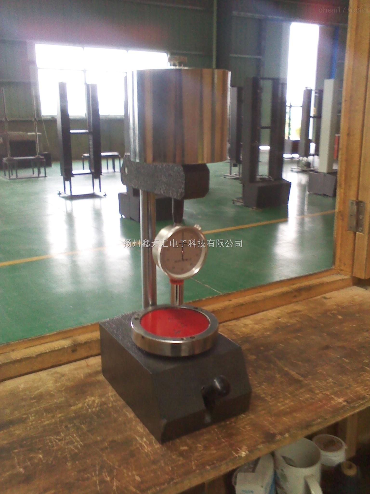 扬州鑫天汇电子科技有限公司