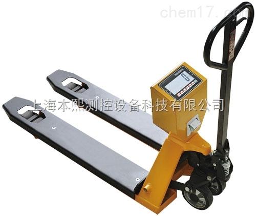 1吨上海品牌液压防爆电子叉车秤