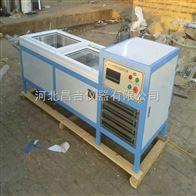 SBY-20型水泥恒温水养护箱