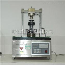TYE-6江苏水泥胶砂抗折试验机