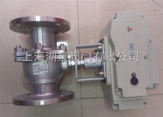 法兰式铸钢电动球阀