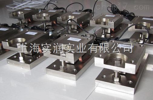 2吨不锈钢传感器模块/化工料罐称重模块