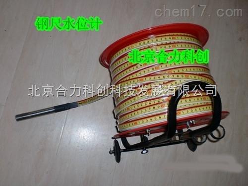 北京钢尺水位计 50米井深测量仪