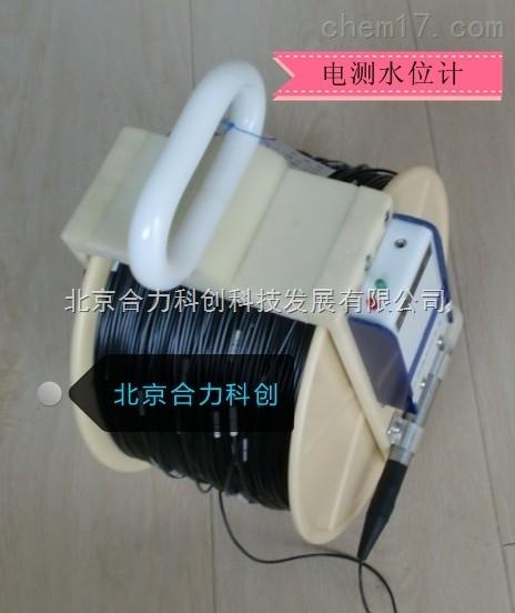 便携式电测水位计 BXS-200 水位测量仪