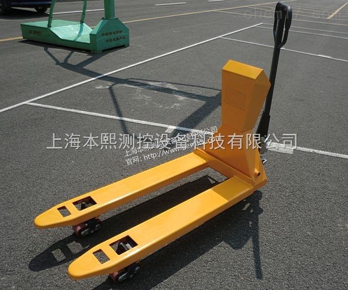 2吨/500g精度液压车秤液压叉车秤2T分度值