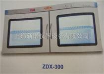 ZDX-300紫外線消毒箱 上海香蕉视频下载app污下载免费 ZDX-300紫外線消毒箱
