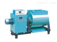 单卧轴混凝土搅拌机、混凝土搅拌机长期供应