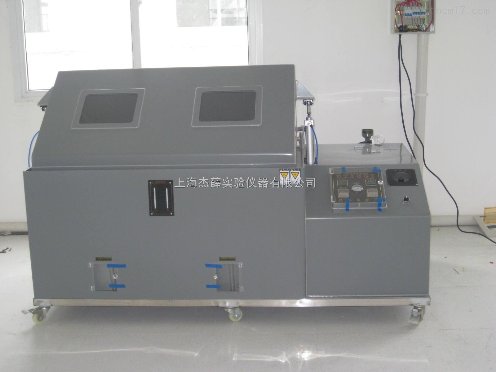 JXYW-120气缸盐雾腐蚀试验箱