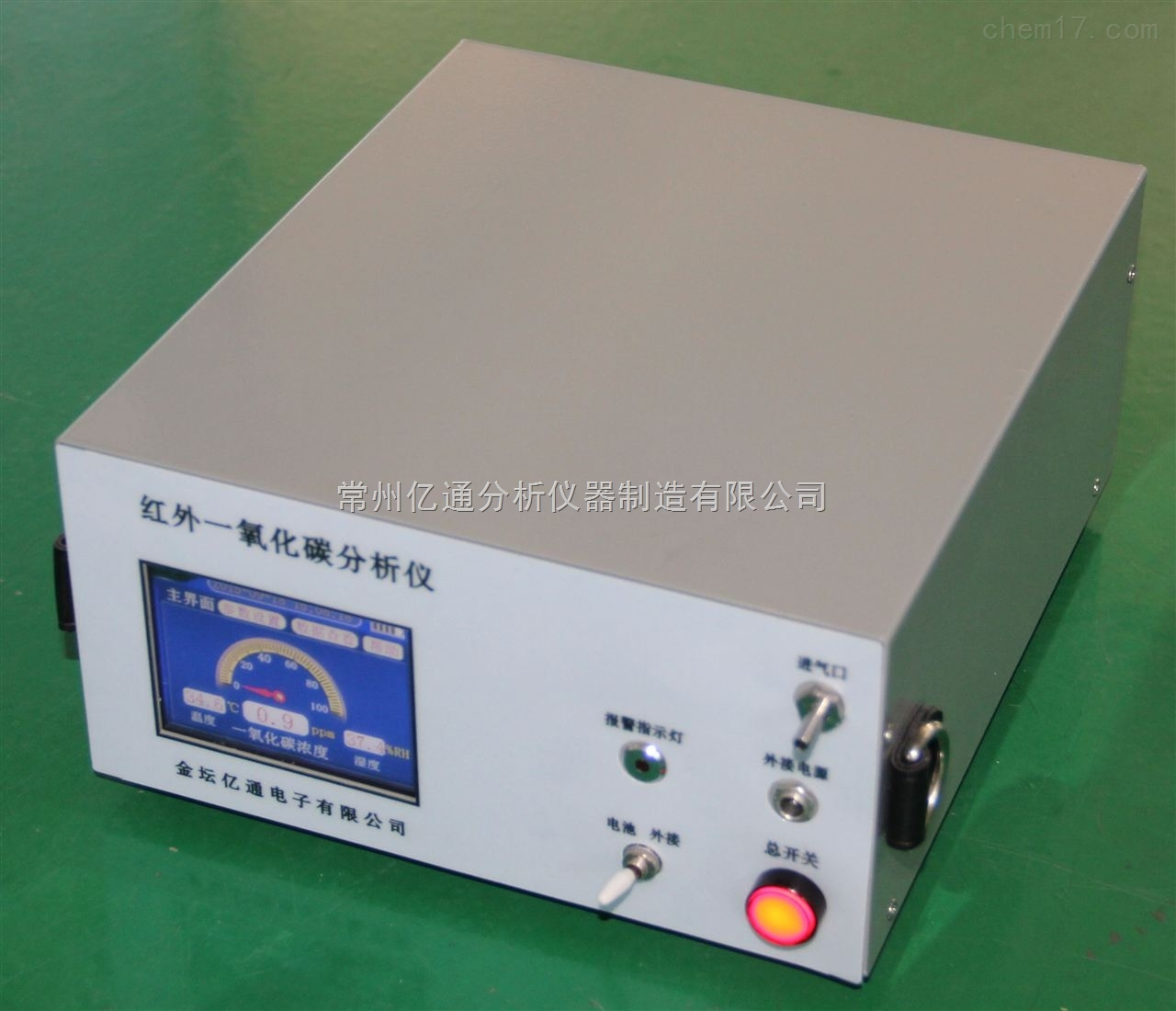 ET-3015A红外一氧化碳检测仪