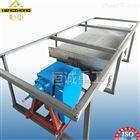 选矿小摇床,2100*1050摇床,LY1.95平方摇床,小型玻璃钢实验摇床