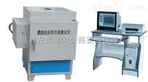 燃烧法沥青含量测定仪、沥青含量试验仪出厂价