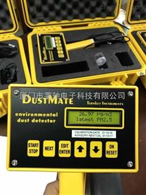英国 DUSTMATE职业卫生粉尘检测仪
